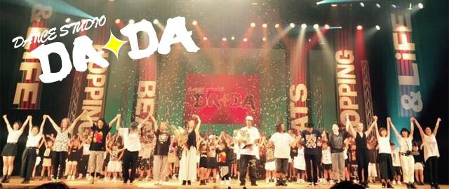 Dance Studio DADA